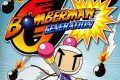 Bomberman Generation - Nintendo Game Cube