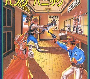 Bank Panic – Sega SG 1000