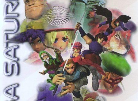 Blazing Heroes – Sega Saturn